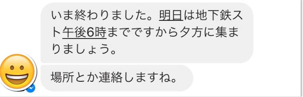 f:id:hiroe-wm:20170111092909j:image