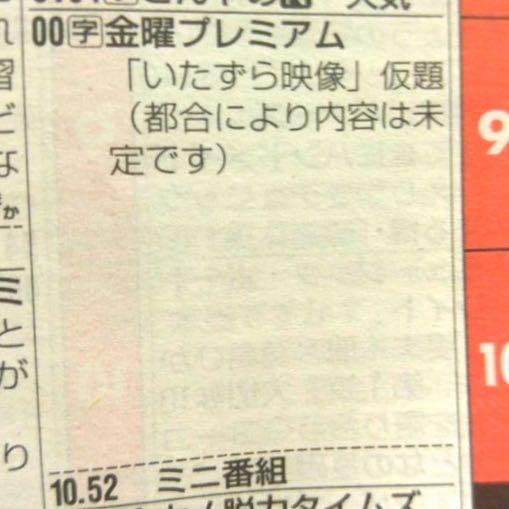 f:id:hiroe_toru:20170206191847j:plain