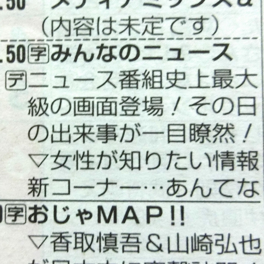 f:id:hiroe_toru:20170206191920j:plain