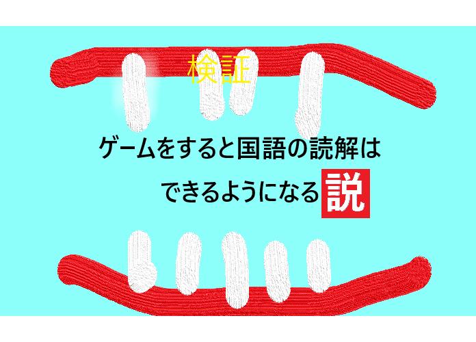 f:id:hirofuchu:20200317221746p:plain
