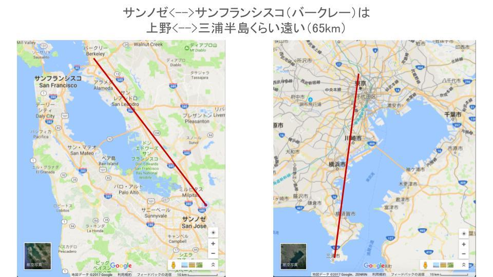 f:id:hiroga_cc:20170504142451j:plain
