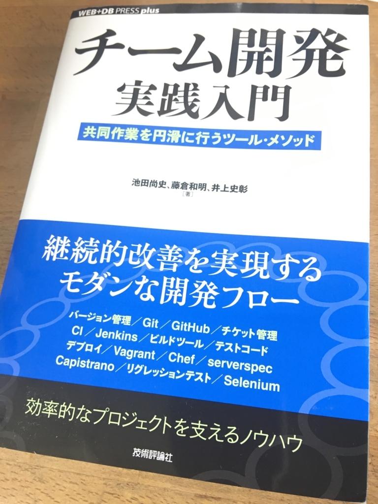 f:id:hiroga_cc:20170916124440j:plain