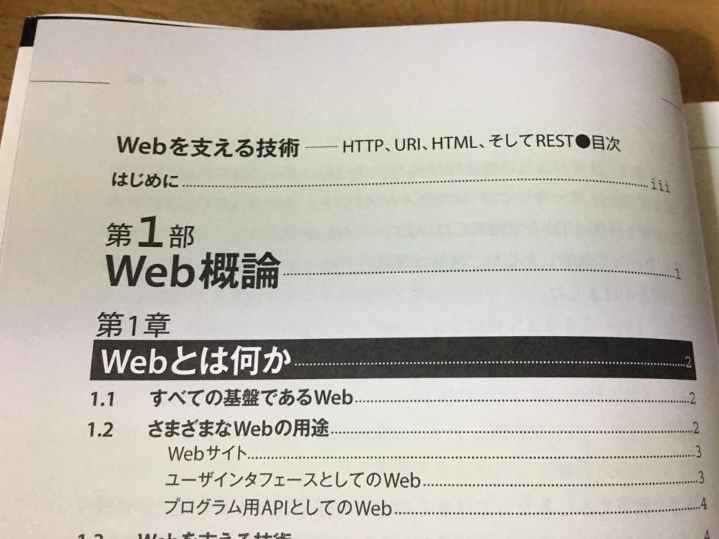 f:id:hiroga_cc:20170925214139j:plain