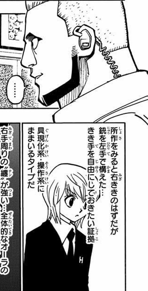 f:id:hiroga_cc:20180228224150j:plain