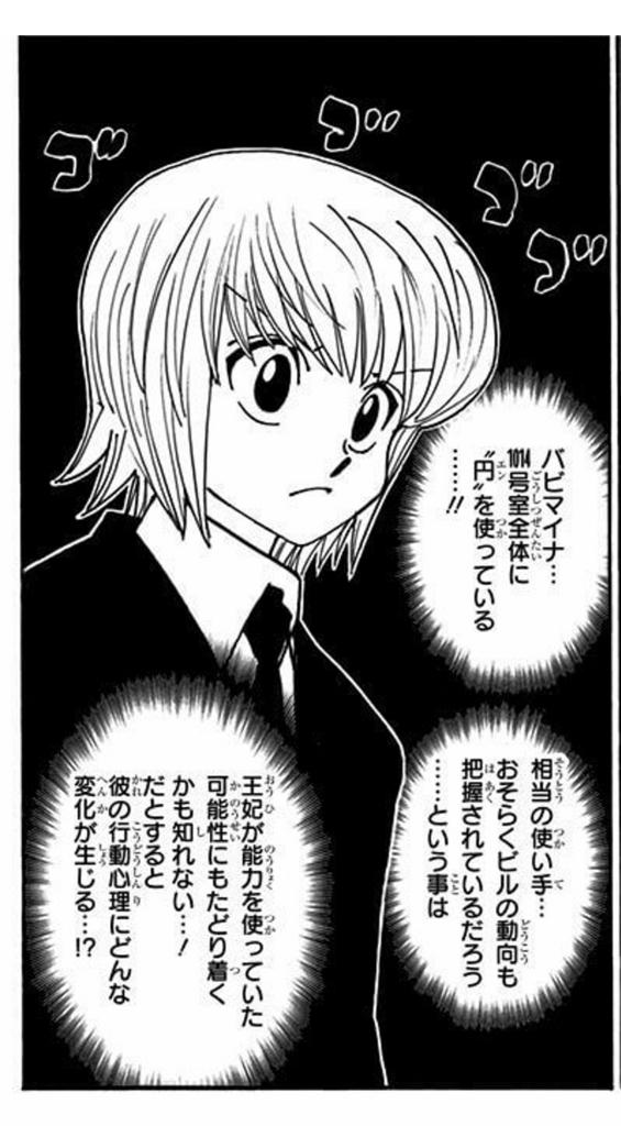 f:id:hiroga_cc:20180228224201j:plain