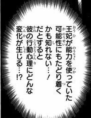 f:id:hiroga_cc:20180228231042j:plain