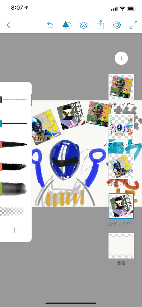 f:id:hiroga_cc:20181027081118p:image