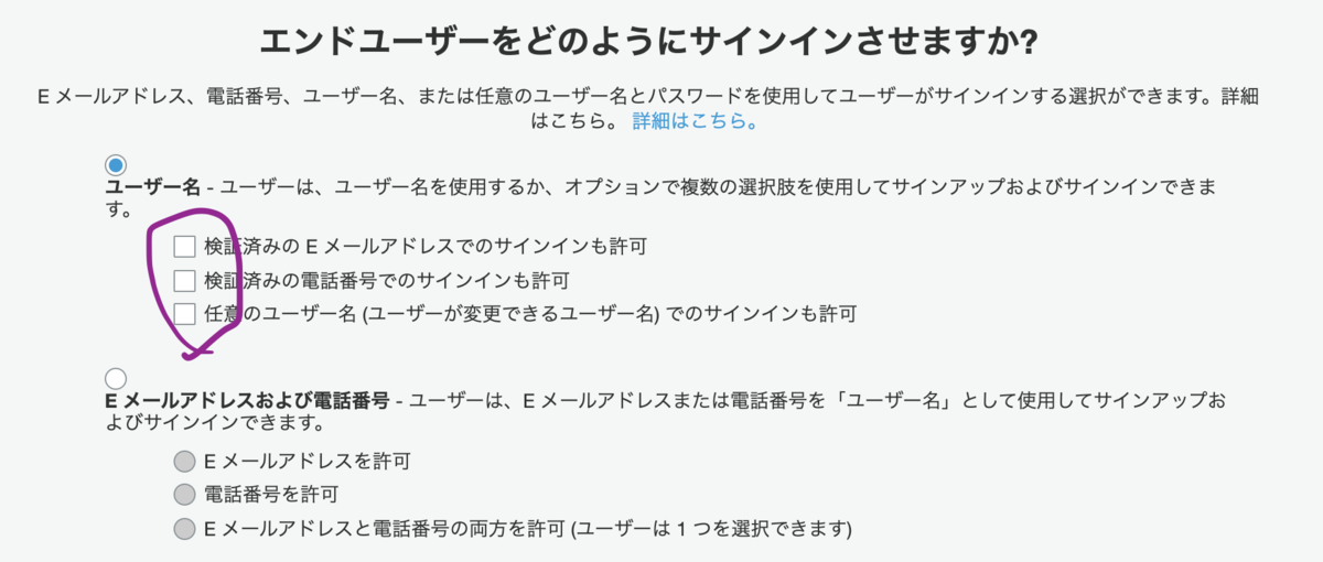 f:id:hiroga_cc:20190921161501p:plain