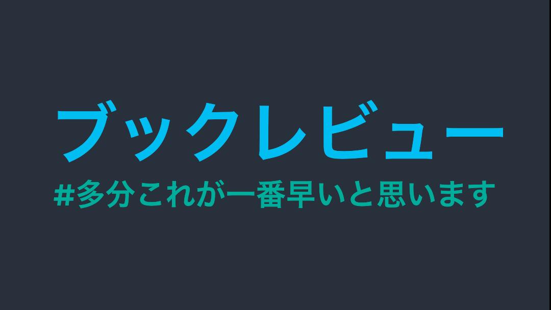 f:id:hiroga_cc:20190924072302p:plain