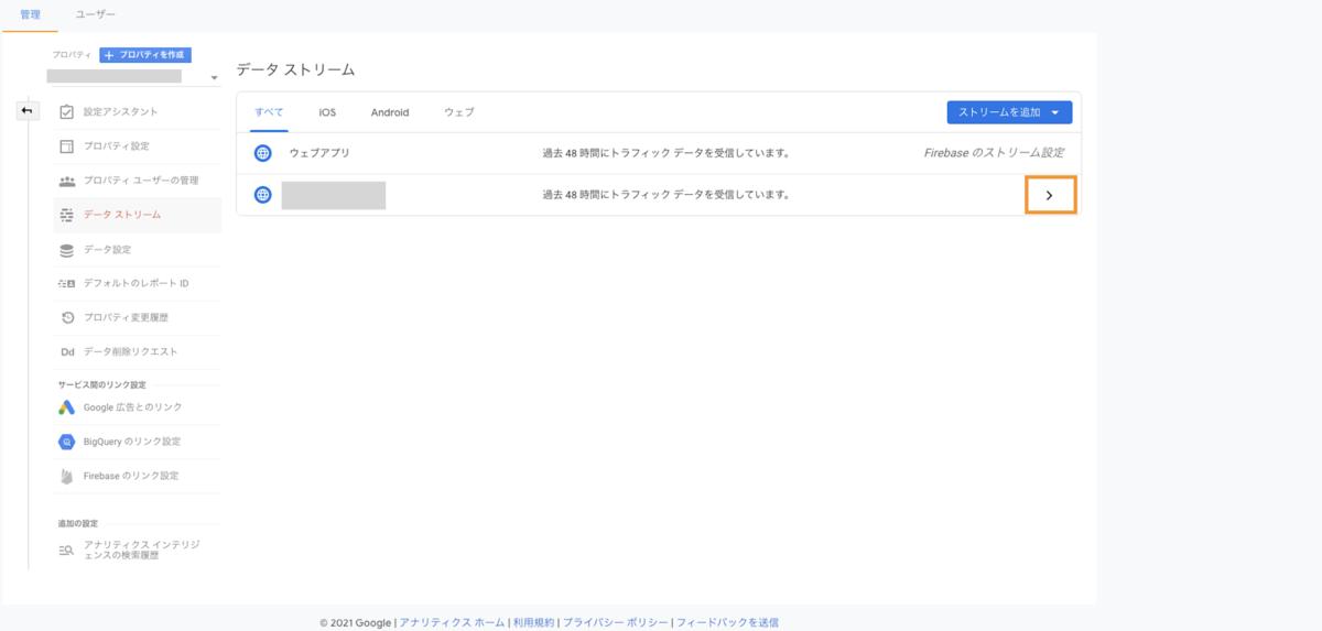 f:id:hiroga_cc:20210113213249p:plain