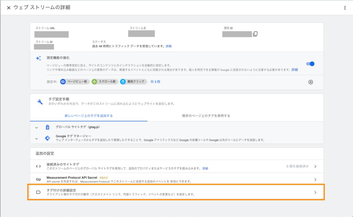 f:id:hiroga_cc:20210113213336p:plain