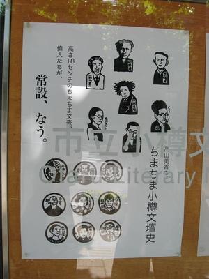 f:id:hirogen1:20100906205136j:image:right