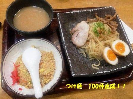 f:id:hirogonpa:20161008180144j:plain