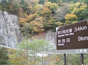 f:id:hirohiro:20081026185117j:image