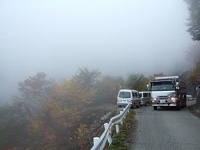f:id:hirohiro:20081026185122j:image
