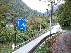 f:id:hirohiro:20081026190103j:image