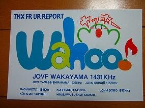 20100224230058