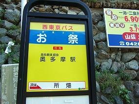 f:id:hirohiro:20100824220005j:image
