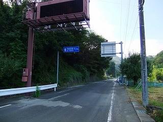 f:id:hirohiro:20101003000531j:image