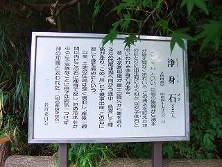 f:id:hirohiro:20101003001040j:image