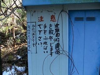 f:id:hirohiro:20110227111426j:image