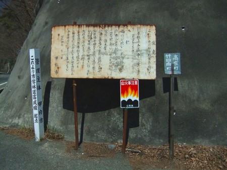 f:id:hirohiro:20110328205733j:image