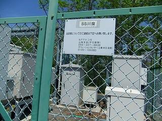 f:id:hirohiro:20110515163432j:image