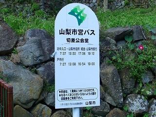 20111010204601