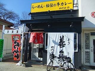 f:id:hirohiro:20120109232550j:image