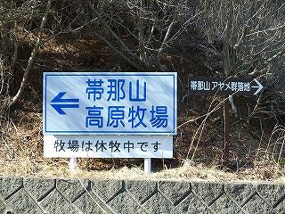 f:id:hirohiro:20120410200947j:image