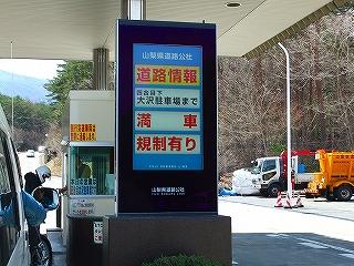f:id:hirohiro:20120415224356j:image