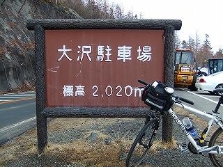 f:id:hirohiro:20120415224942j:image