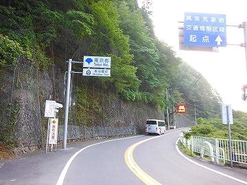 f:id:hirohiro:20120910205922j:image