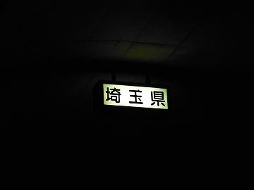 f:id:hirohiro:20120910210150j:image