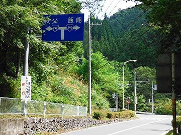 f:id:hirohiro:20120910210341j:image