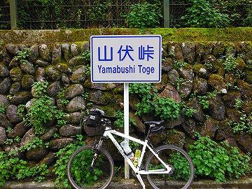 f:id:hirohiro:20120910210342j:image