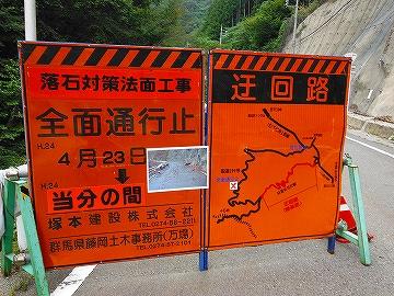 f:id:hirohiro:20120910210835j:image