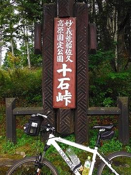 f:id:hirohiro:20120910211247j:image