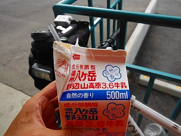 f:id:hirohiro:20120910211459j:image