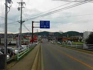 f:id:hirohiro:20120910211502j:image