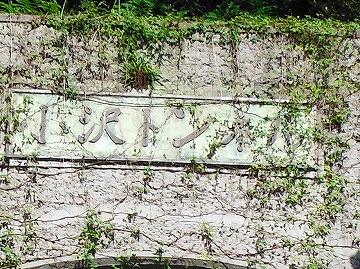 f:id:hirohiro:20120925000432j:image