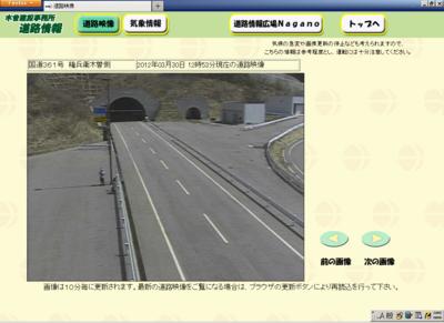 権兵衛トンネル木曽側