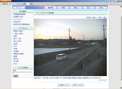南牧村道カメラ