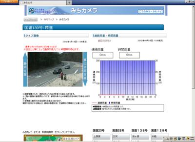 f:id:hirohiro:20121101000115j:image