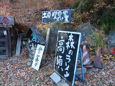 f:id:hirohiro:20121119002249j:image