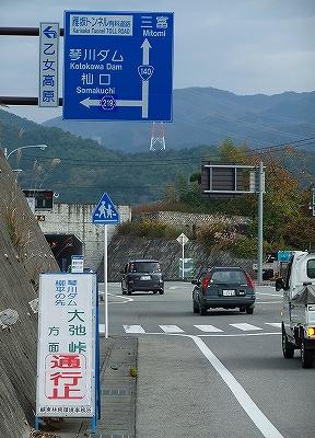 f:id:hirohiro:20121120104244j:image