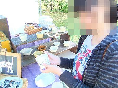 f:id:hirohiro:20131014195013j:image