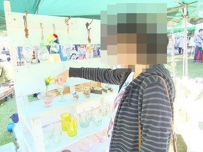 f:id:hirohiro:20131014200030j:image