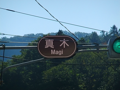 f:id:hirohiro:20131028130221j:image