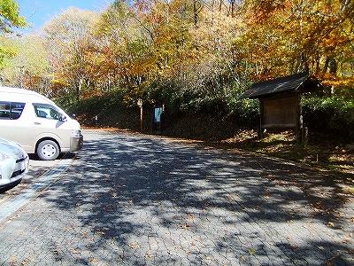 f:id:hirohiro:20131028130352j:image
